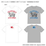 スタン・ハンセン × HARIKEN × GPS Tシャツ vol.3 『UNSINKABLE SH (FACE)』